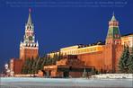 jeden z nepřekládanějších jazyků - ruština
